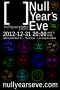 nye2012-small.png